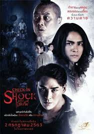 CHECK-IN SHOCK เกมเซ่นผี